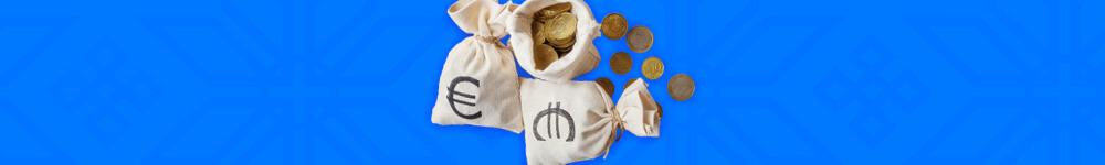 Rahasäkkejä ja kolikoita
